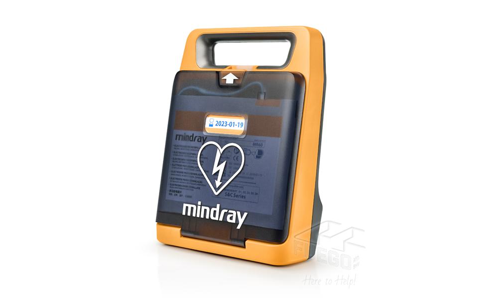 Mindray BeneHeart C2 AED